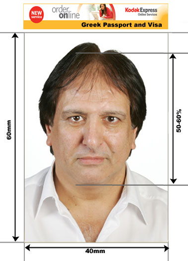 Greek Passport Photo